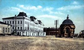 Дом Трапезниковых в Иркутске на Ивановской площади (ныне площадь Труда, здание областного суда)
