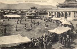 Праздник Цам в Гусиноозерском дацане. Открытка, 1911