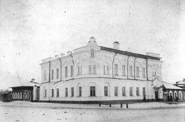Училище Родионова
