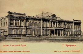 Здание выполнено в классических формах и стало украшением города
