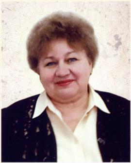 Л.Н. Ушакова
