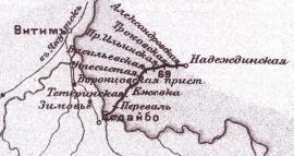 Бодайбинская узкоколейная железная дорога на карте железных дорог России, изданной до 1917 года.