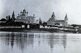 Село Верхоленск. До 1917