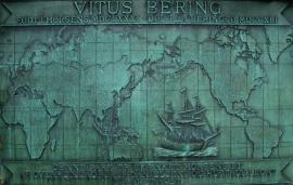 Карта плаваний Беринга. Vitus Bering Parken (Хорсенс)