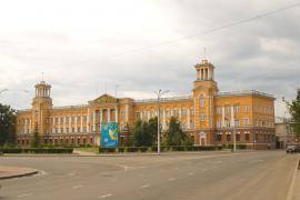 """Здание компании """"ВостСибУголь"""""""