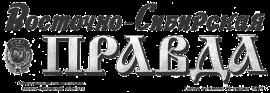 Логотип газеты