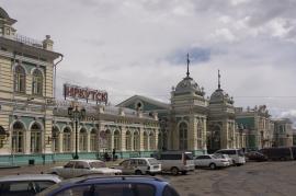 Вокзал станции Иркутск Пассажирский