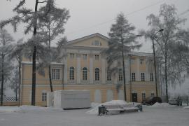 Белый дом (Научная библиотека ИГУ, до 1917 — резиденция генерал-губернаторов)