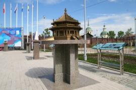 Мини-парк символов городов-побратимов Иркутска