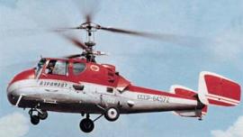 Многоцелевой, юркий Ка-18 (1955-1960), в шутку называемый летающим автомобилем и удостоенный диплома и золотой медали на Брюссельской выставке 1958 г.