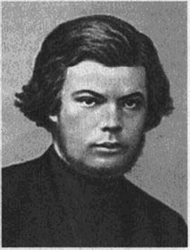 Петр Григорьевич Зайчневский