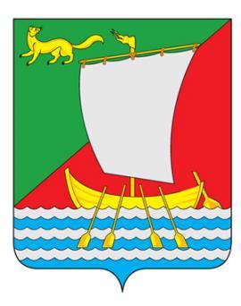 Герб Жигаловского района