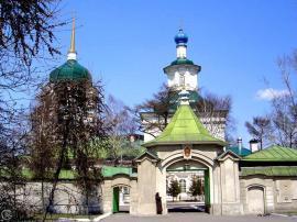 Знаменский монастырь (г. Иркутск)